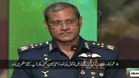 Defence Day Special Transmission On Dunya News PART-2 – 7th September 2015
