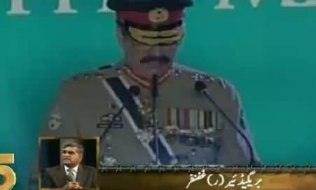 Defence Day Special Transmission On Express News – 6th September 2015
