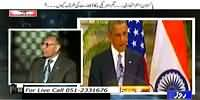 Defence Mattars (America Ka Jhukao Bharat Ki Taraf Kyun?) - 31st January 2015
