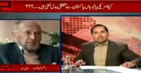 Defence Mattars (Can America Changed Its Policies Regarding Pakistan) - 24th November 2014