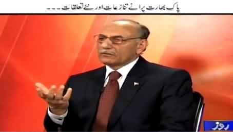 Defence Mattars (Inda and Pakistan New & Old Relations) – 6th March 2015