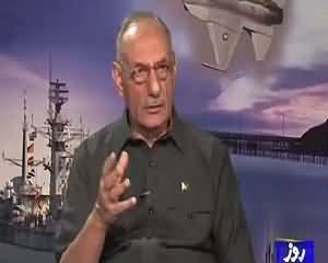 Defence Mattars (Is Something Going to Happen in Balochistan?) – 3rd July 2015