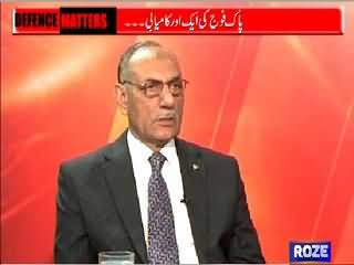 Defence Mattars (One More Success of Pakistan Army) – 14th March 2015