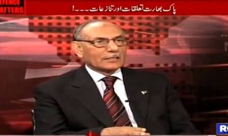 Defence Mattars (Pak Bharat Tauluqat Kya Rukh Ikhitar Karein Ge) – 7th March 2015