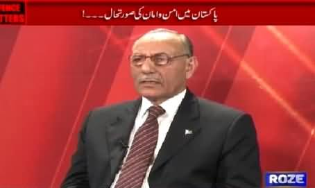 Defence Mattars (Pakistan Mein Aman o Aman Ki Sorat e Haal) – 13th March 2015