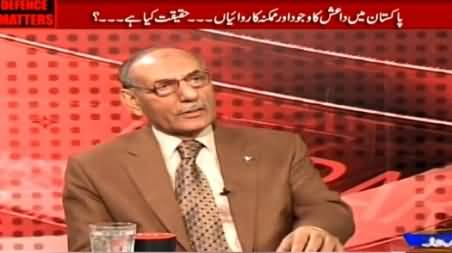 Defence Mattars 28th February 2015 Pakistan Mein Terrorism Mein India Ka Haat