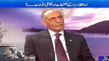 Defence Mattars (Revelations of Zulfiqar Mirza) – 18th April 2015