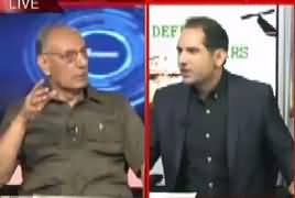 Defence Matters (Army Chief's Demand From Afghanistan) – 29th June 2017