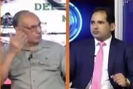 Defence Matters (Bain ul Aqwami Siasat) – 3rd August 2017