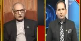 Defence Matters (Chances of Tension Between USA & Iran) - 1st January 2020