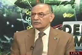 Defence Matters (Issue of Military Courts) – 11th January 2017