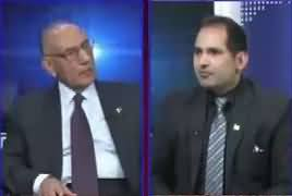 Defence Matters (Pak Afghan Relations) – 31st January 2018