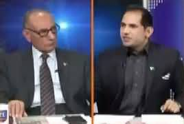 Defence Matters (Pak America Relations) – 18th January 2018