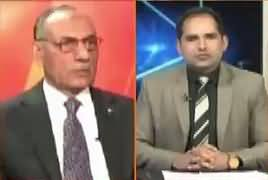 Defence Matters (Pak America Relations) – 7th December 2017
