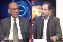 Defence Matters (Peshawar Mein Bhi Dehshatgardi) – 15th February 2017
