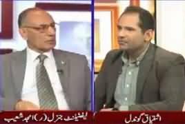 Defence Matters (Qarardad e Pakistan) – 23rd March 2017