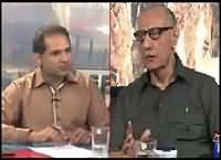 Defence Matters (Rangers Extension Issue) – 3rd August 2016