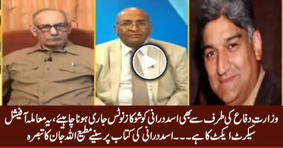 Defence Ministry Should Send Show Cause Notice To Ex DG ISI Asad Durrani - Matiullah Jan