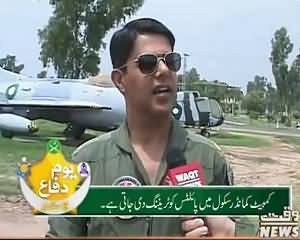 Defense Day Special On Waqt News – 7th September 2015
