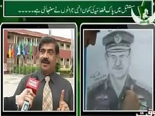 Defense Day Special Transmission On Waqt News – 6th September 2015
