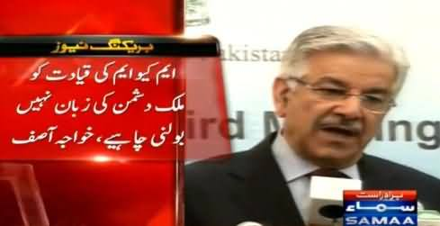 Defense Minister Khawaja Asif Response on Altaf Hussain's Hate Speech Against Army
