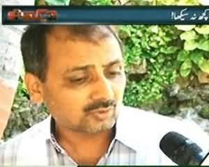 Dekh Tou (9-11 Karachi Saneha Baldiya Town) - 11th September 2013