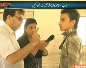 Dekh Tou (Board Ke Exams mei Khulay Aam Cheating) - 7th November 2013
