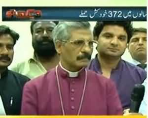 Dekh Tou (Dehshat gardon ka Koi Mazhab Nahi) - 24th September 2013