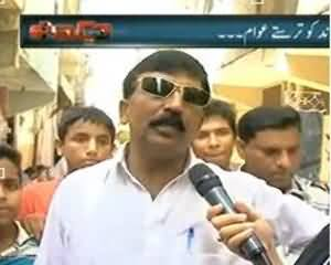Dekh Tou (Essa Nagri ki Boond Boond per Tarasti Awaam) - 26th September 2013