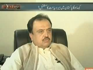 Dekh Tou (Future of Tourism in Pakistan) - 26th January 2014