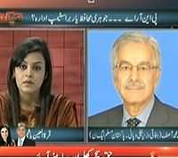 Dekh Tou (Karachi Atomic Energy Project, Rehmat Ya Zehmat) - 12th January 2014