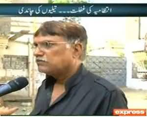 Dekh Tou (Market mei Ghair miyari Ghizaye Tail ki Tarseel) 10th October 2013