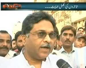 Dekh Tou (Mutalbaat Pooray Na Honay Per Transport Walon Ka Dharna) - 13th November 2013