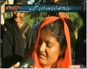 Dekh Tou (Pakistan Mein 3.5% Disabled Persons Sindh Se hain) – 18th December 2013