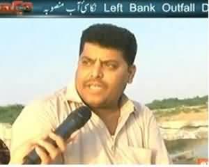 Dekh Tou (Sindh ka Maholiyati, Smaaji, Muashi aur Siyasi Masla) – 5th November 2013