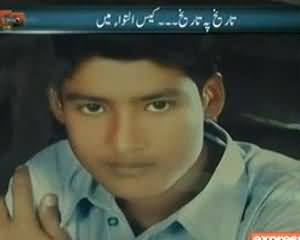 Dekh Tou (Tahafuz Faraham Karne Walon Ki Be Hisi Jaan Lay Gye) – 20th November 2013