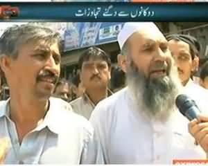 Dekh Tou (Tajawzaat Mafia in Karachi) - 2nd October 2013