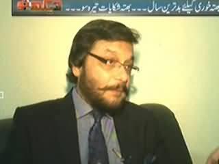 Dekh Tou (When Will Peace Come in Karachi) - 19th January 2014