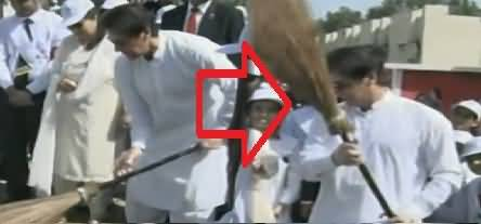 See How PM Imran Khan Started Clean And Green Pakistan Campaign