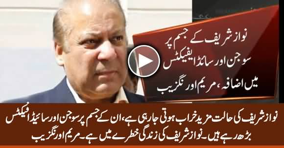 Delay in Treatment Is Increasing the Risks to Nawaz Sharif's Life - Marriyum Aurangzeb