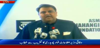 Pakistan Is Going in Right Direction - Fawad Chaudhry Press Conference