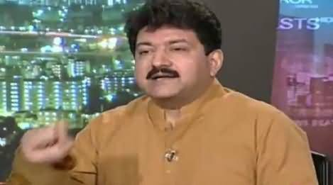 Democracy Survived Due to General Raheel Sharif Not Due To Parliament - Hamid Mir