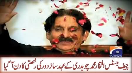 Departure Day of Chief Justice Iftikhar Muhammad Chaudhary 11th December 2013, Videos & Updates