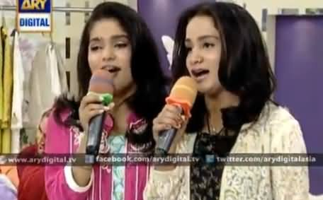 Desi Justin Girls Performing in ARY Morning Show, ARY Just Changed Their Look