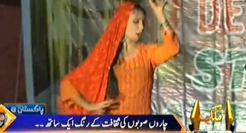 Desi Tarka Dancing Show in Islamabad, Different Dancers Performing