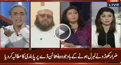 Despite Being A Liberal, Zarrar Khuhro Demands Ban on Valentines Day