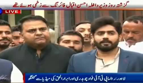 Despite political conflicts, morally we are all together, Fawad Chaudhry