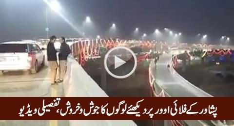 Detailed Introduction of Peshawar's Newly Constructed Flyover Bab-e-Peshawar