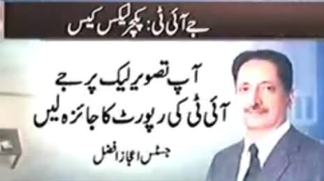 Detailed Report on Judges Remarks Regarding Hussain Nawaz's Leaked Picture