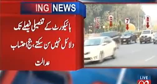 Detailed Report on Today's Proceeding in NAB Court Against Sharif family